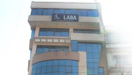 Laba Building